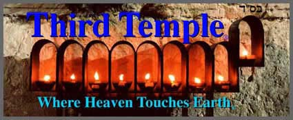 Third Temple - Where Heaven Touches Earth
